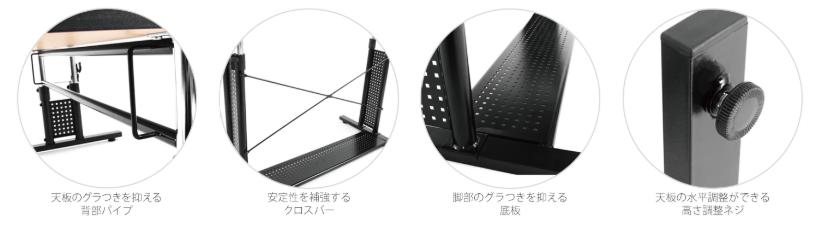 机はガタつかないよう安定しているものを選ぶことをお勧めする写真