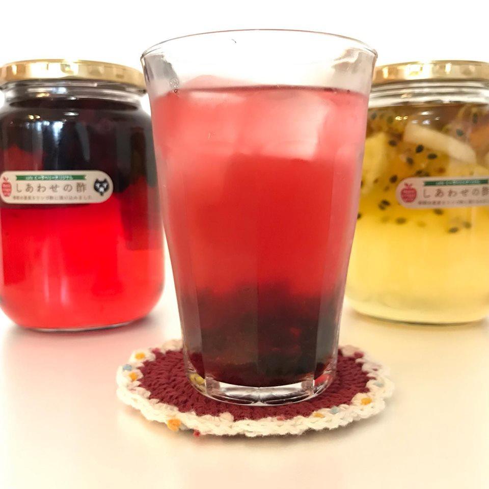 人気の季節の果実酢「しあわせの酢」販売しております。