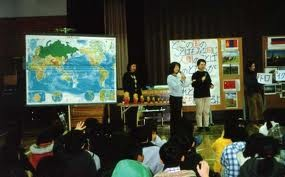 国際理解授業