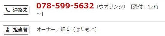 090-4765-6416