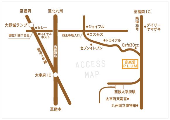 福岡のスタジオ 音楽堂PLUMへのアクセス・地図