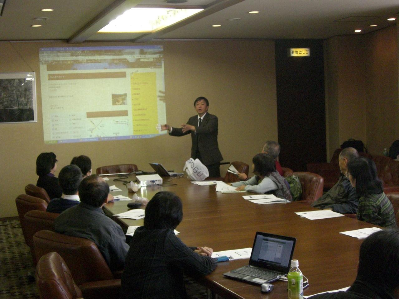徳永講師による「ホームページ作成のコツ」と「JimdoFreeのデモ紹介」