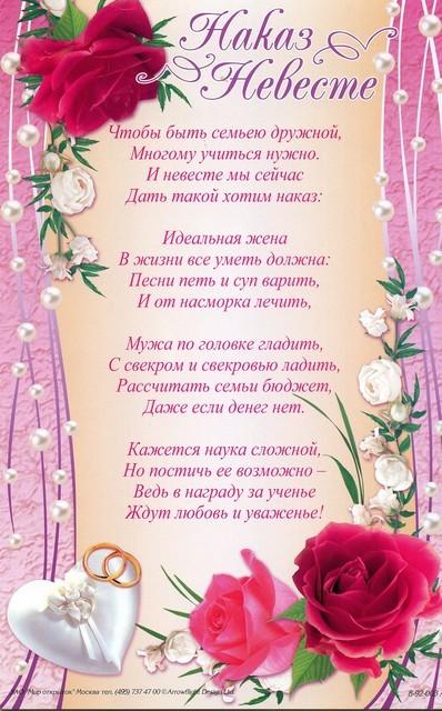 Февраля, картинки поздравление с днем рождения для жениха