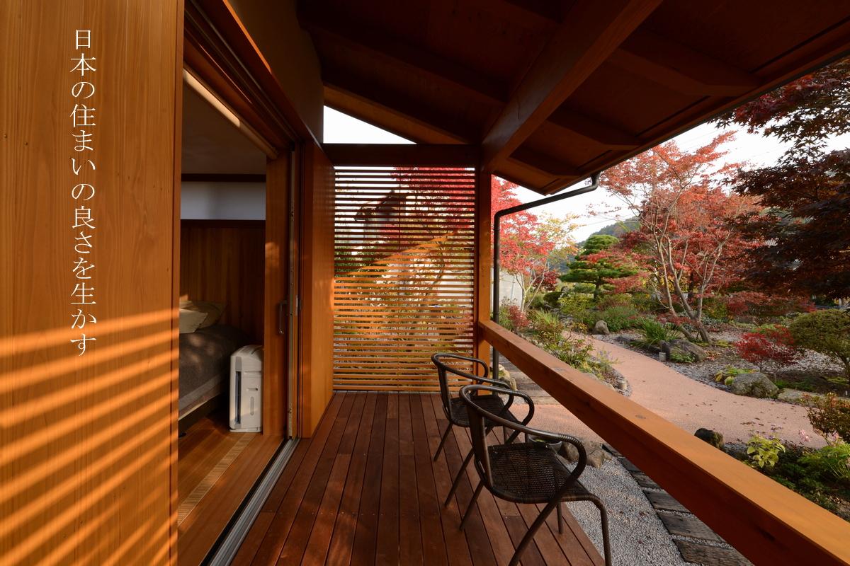 2014 真田の家|住宅
