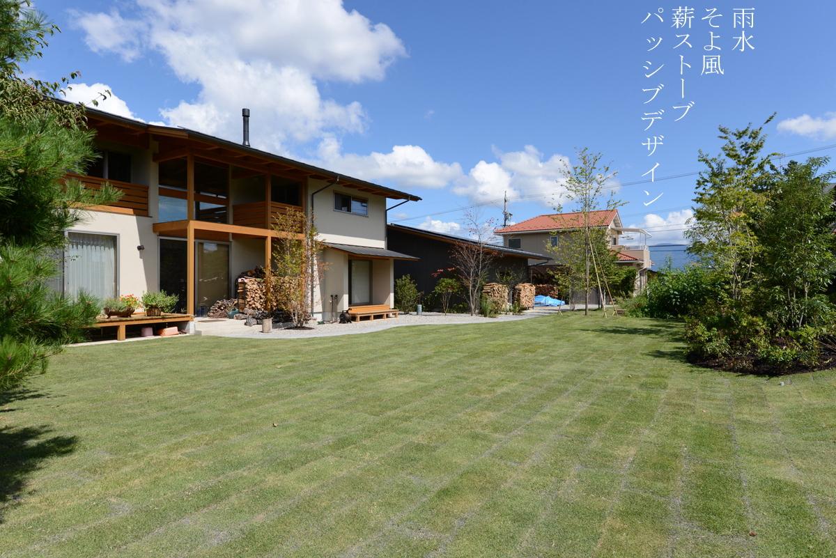 2014 山形の家|住宅