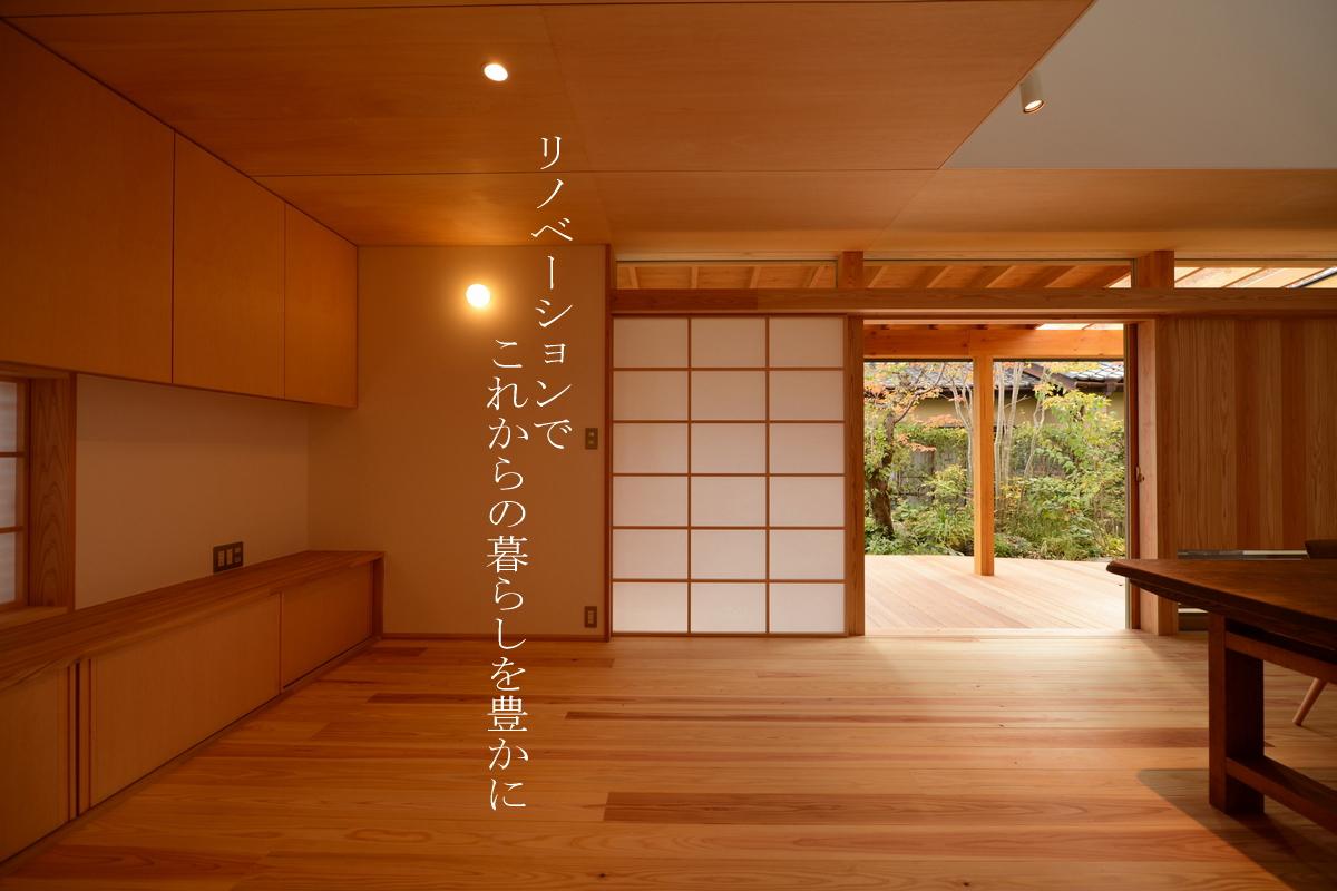 2013 吉田の家|住宅