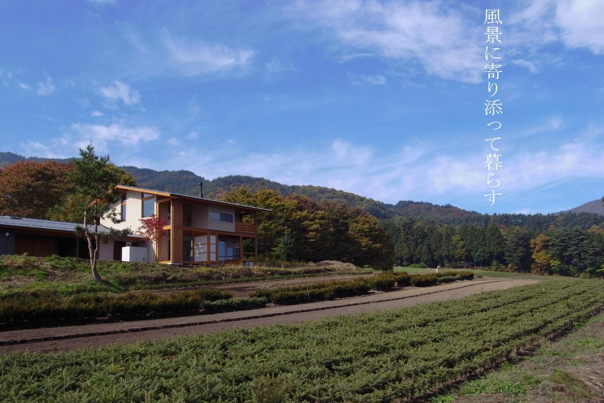 2010 波田の農家住宅|住宅