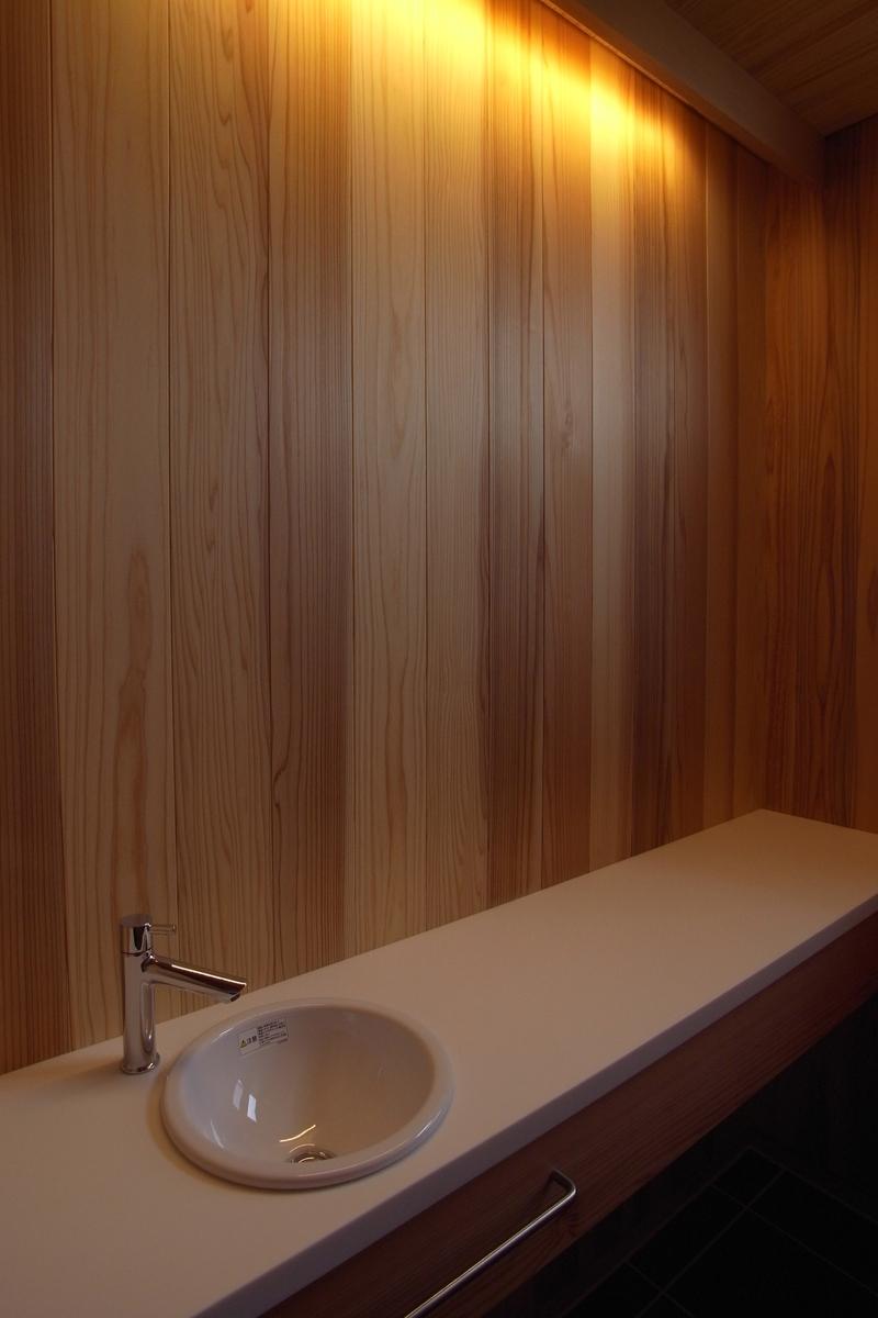 山形の家(山形村)-トイレ
