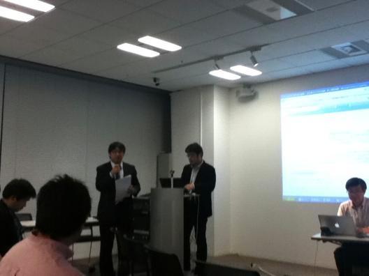 仙台からみやぎモバイルビジネス研究会