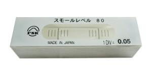 スモールレベル80(ステンレス製)