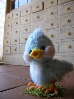 青い鳥 試作品