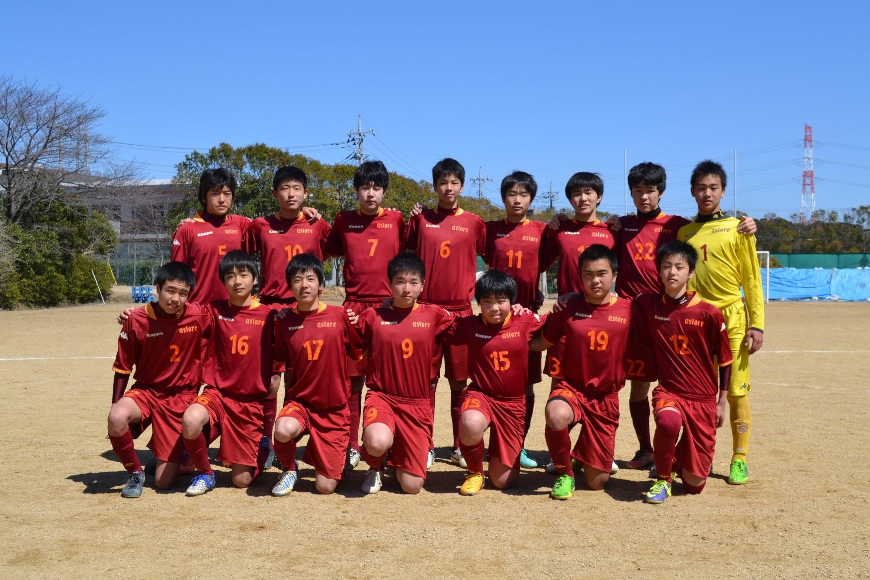 2013 U-15 第1期生