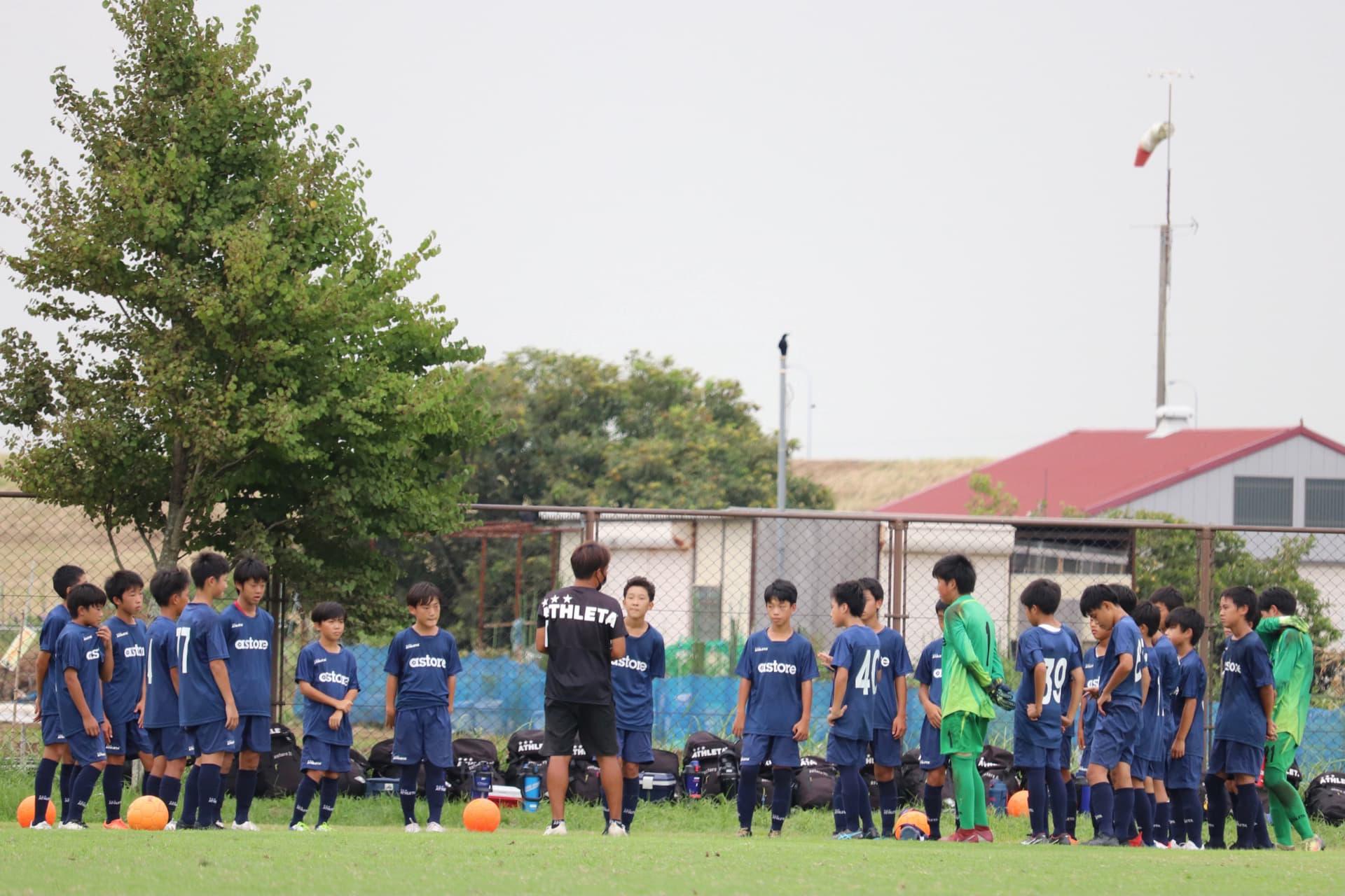 Photo by OSAWA