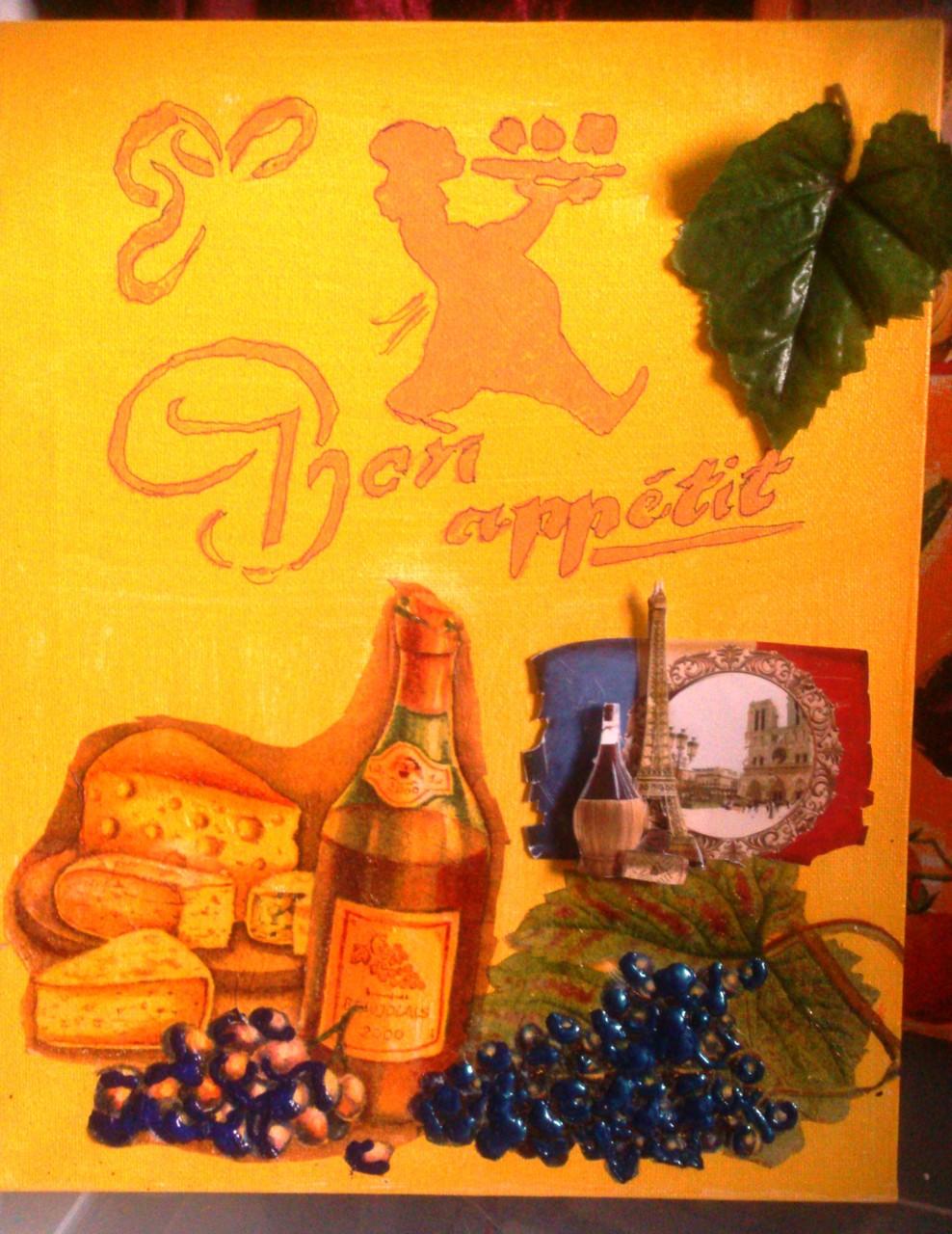 """""""Bon Appétit"""" - 24 x 30 cm, Art.-Nr. KBA012016"""