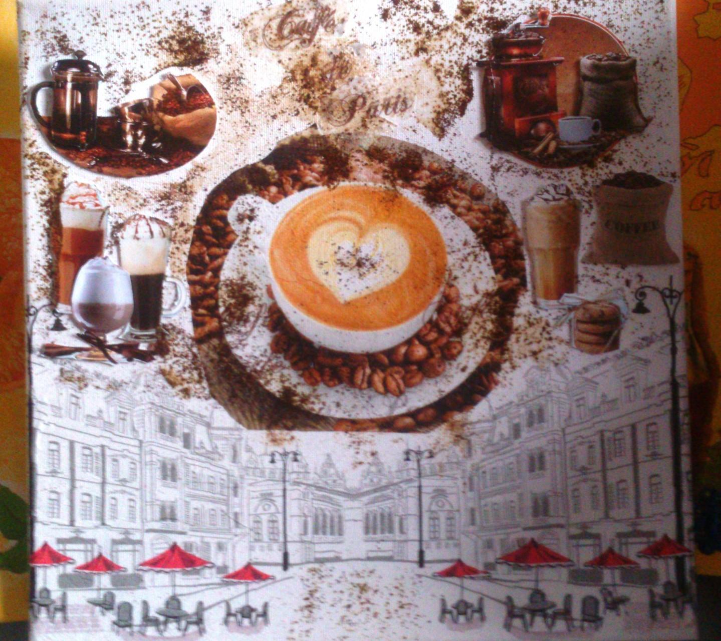 """""""Cappuccino"""" - 30 x 30 cm, Art.-Nr. KCA022016 - Dieses Bild finden Sie auch bei unserem Partner TMH"""