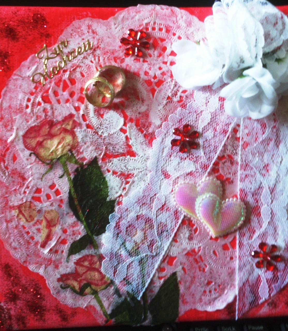 """""""Hochzeit"""" - 20 x 20 cm, Art.-Nr. AHO012016"""