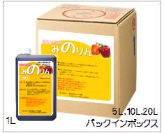 みのりん土壌灌注剤
