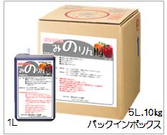 みのりんMg(葉面散布剤)