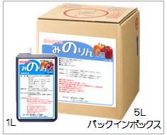 みのりんCa(葉面散布剤)