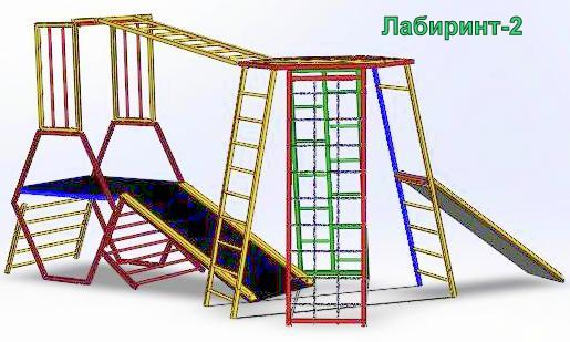 ДСК Лабиринт 2