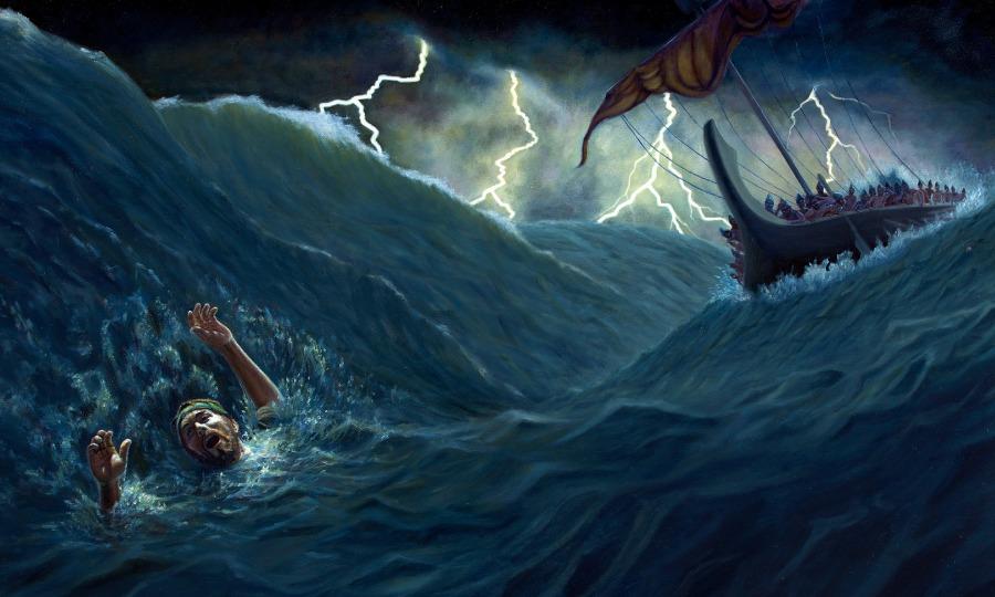 Das Zeichen des Propheten Jona