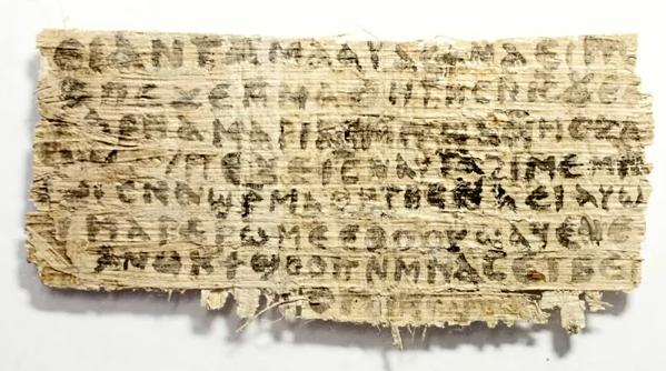 Papiro del Vangelo