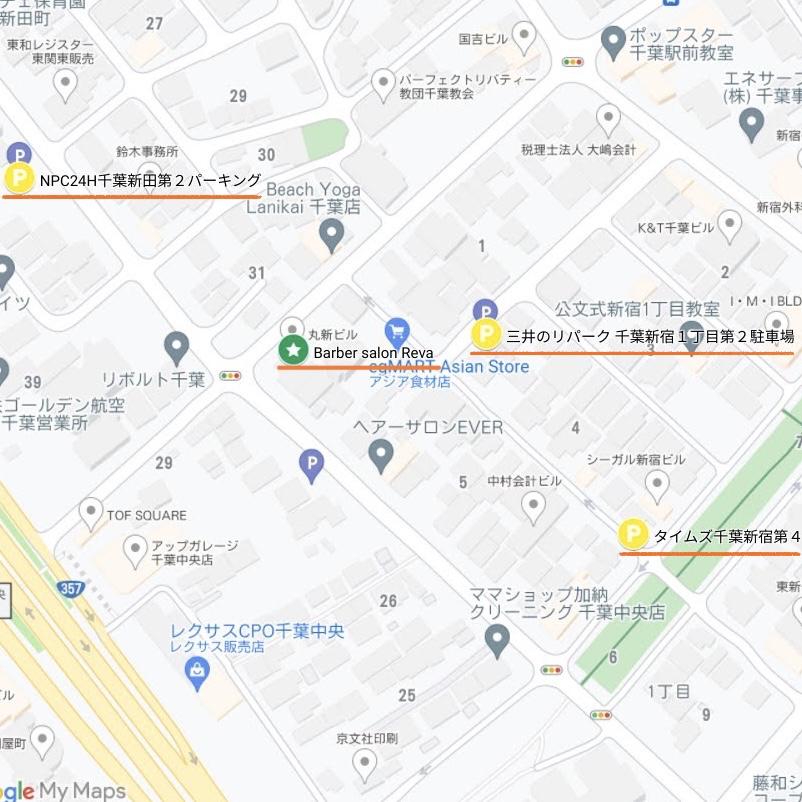 千葉駅ヘアサロン駐車場画像