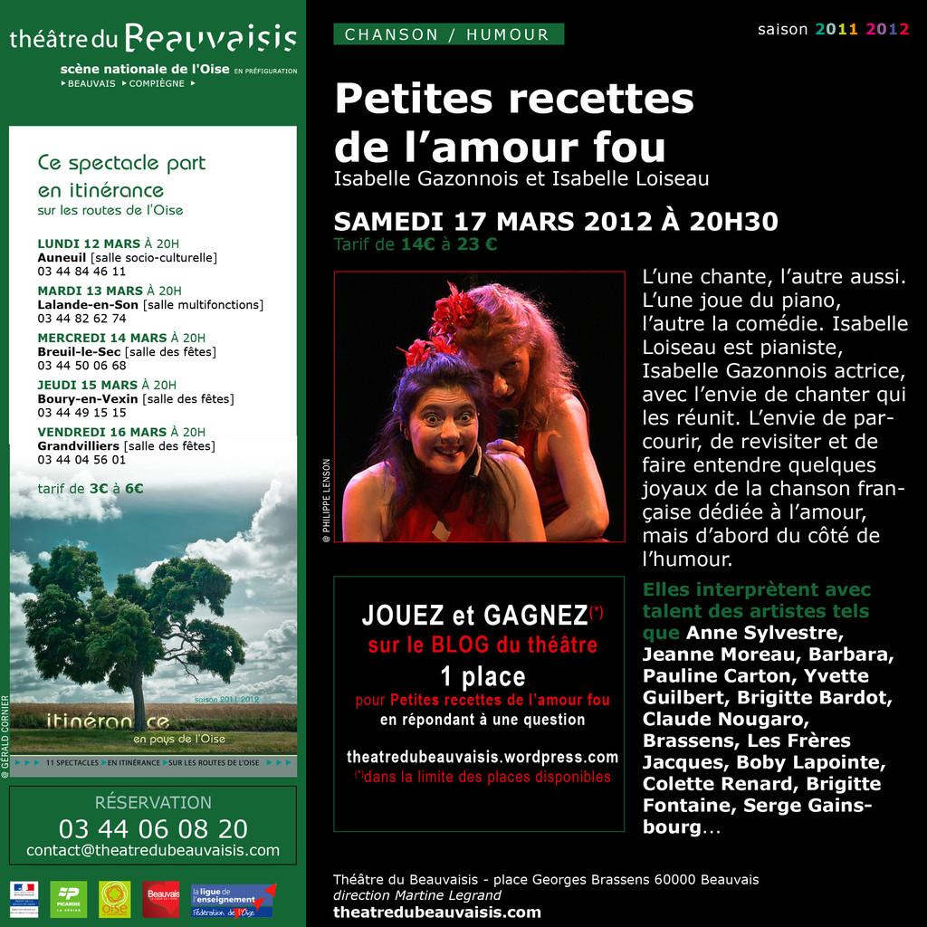 Scène nationale de l'Oise (Théâtre du Beauvaisis)