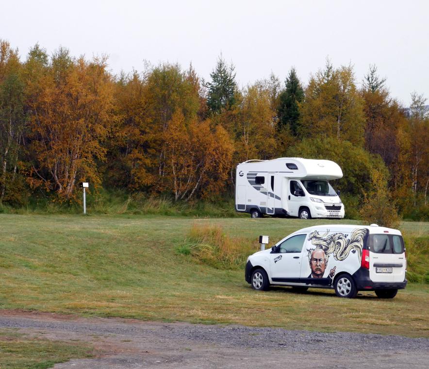 Camping de Vaglaskógur. Un havre de paix dans l'une des très rares forêts d'Islande !
