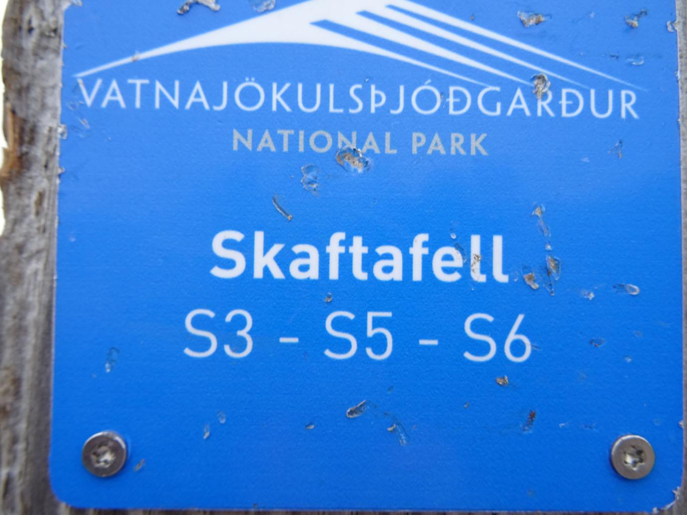 L'entrée dans le parc. Qui a dit que les noms islandais étaient longs ?