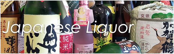 Japanese Liquor - Nippon Food Supplies