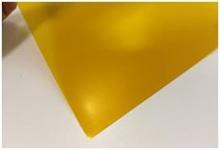 半導体回路保護膜(ポリイミド膜) 膜厚測定