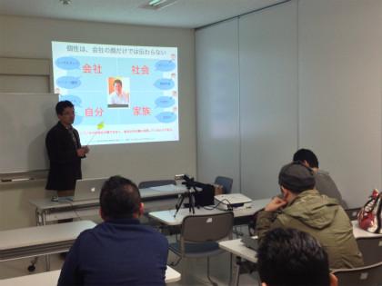 ネットビジネスアナリストの横田秀珠さん
