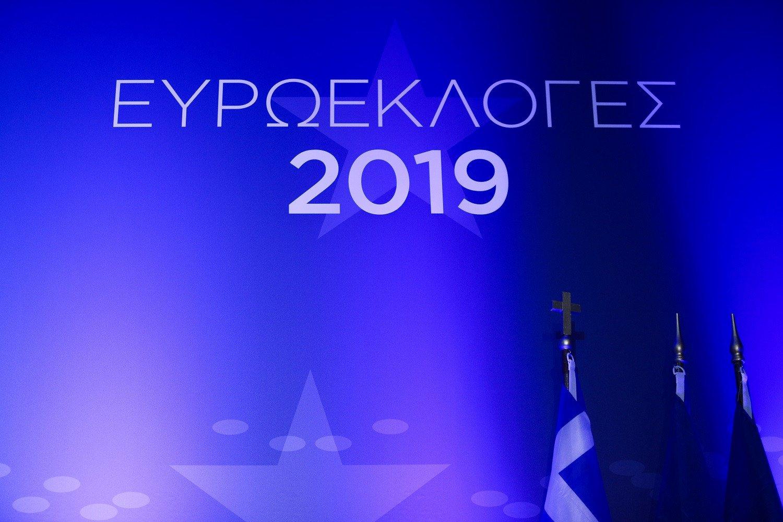 bcd66a1428b ΕΥΡΩΕΚΛΟΓΕΣ 2019 - ΔΟΡΥΦΟΡΟΣ
