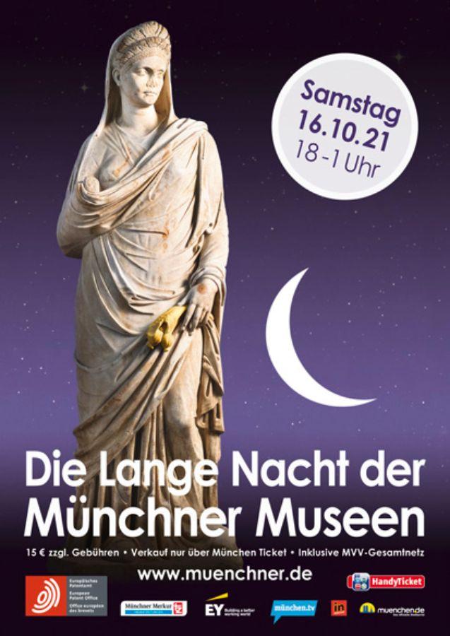 Μόναχο: Η μεγάλη νύχτα των μουσείων