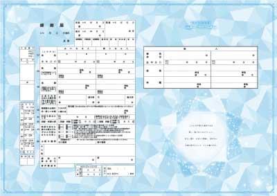 婚姻届Laboオリジナルデザイン婚姻届tsumugu Crystal-つむぐクリスタル-