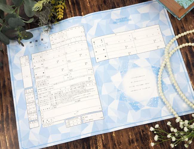オリジナルケース付きデザイン婚姻届tsumugu-クリスタル- 画像 @婚姻届Labo