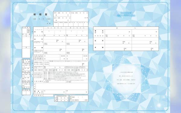 デザイン婚姻届tsumuguクリスタルメイン画像