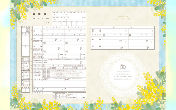 デザイン婚姻届tsumuguミモザメイン画像