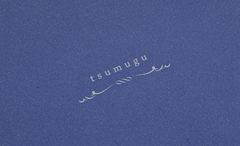 デザイン婚姻届tsumugu オリジナルケース表面(マットな質感で高級感があります) @婚姻届Labo