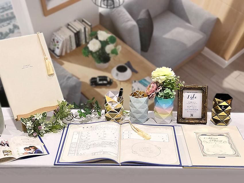 デザイン婚姻届tsumuguオリジナルケースイメージ