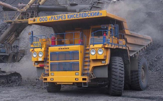 БелАЗ-75174