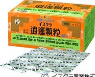 逍遥顆粒|第2類医薬品(イスクラ産業株式会社)冷え症を改善する漢方薬