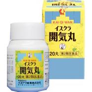 開気丸|第2類医薬品(イスクラ産業株式会社)過敏性腸症候群を改善する漢方薬