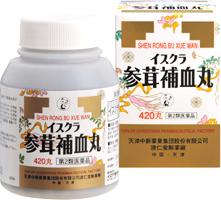 参茸補血丸|第2類医薬品(イスクラ産業株式会社)更年期障害の症状を改善する漢方薬