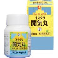開気丸|第2類医薬品(イスクラ産業株式会社)漢方薬