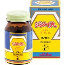 ジメイ丸|第2類医薬品(イスクラ産業株式会社)漢方薬
