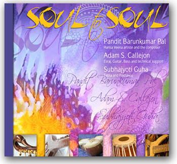 Soul to Soul : Barun Pal, A. S. Callejon, S. Guha