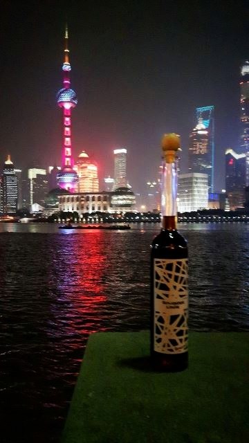 Shanghai (上海), China