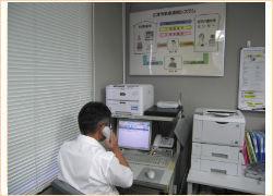 緊急通報センターシステム